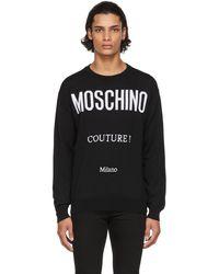 Moschino ブラック & ホワイト Couture! セーター