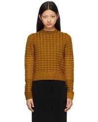 Victoria Beckham カーキ & オレンジ 千鳥格子 Textured セーター - マルチカラー