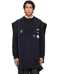 Raf Simons Archive Redux コレクション ネイビー オーバーサイズ Destroyed セーター - ブルー