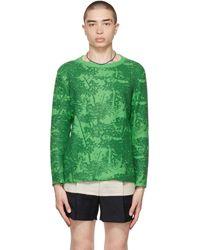 Eckhaus Latta グリーン Poison セーター