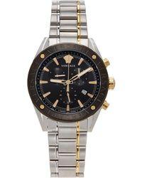 Versace Silver V-chrono Watch - Metallic