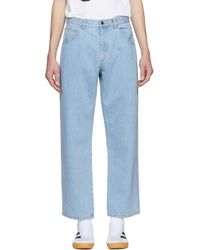 Gosha Rubchinskiy - Blue Wide Jeans - Lyst