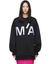 Marques'Almeida ブラック オーバーサイズ エンブロイダリー スウェットシャツ
