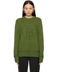 Burberry ーン ウールカシミア モノグラム セーター - グリーン