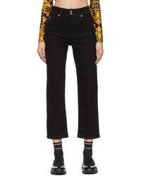 Versace Jeans Couture Black Audrey Jeans