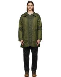 Engineered Garments Reversible Khaki Insulated Liner Coat - Green