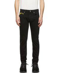 Versace - Black Brocade Slim Jeans - Lyst
