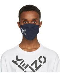 KENZO マルチカラー スポーツ ロゴ マスク 3 枚セット - ブルー