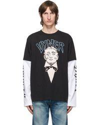 Vyner Articles ブラック レイヤード Skater ロング スリーブ T シャツ