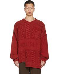 Ambush レッド Patchwork セーター