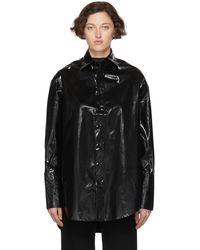 Yang Li ブラック オーバーサイズ Samizdat シャツ