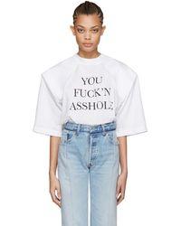 Vetements - Football Shoulder Tee Shirt You Fucking Asshole - Lyst