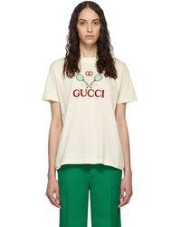 Gucci - Off-white Tennis T-shirt - Lyst
