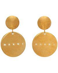 Marni ゴールド Logo イヤリング - メタリック