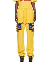 Hood By Air Pantalon de survêtement No.2 jaune 'Veteran'