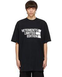 Vetements - ブラック Limited Edition Big ロゴ T シャツ - Lyst