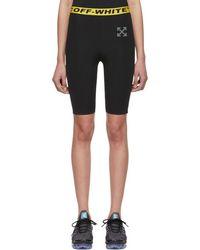 Off-White c/o Virgil Abloh Ssense Exclusive Black Workout Sport Cycling Shorts