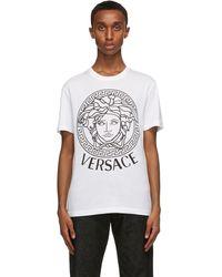 Versace - Ssense 限定 ホワイト Medusa T シャツ - Lyst