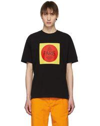 KENZO ブラック Japan ロゴ T シャツ