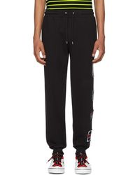 McQ - Black Patch Dart Lounge Trousers - Lyst