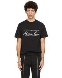 Martine Rose ブラック ロゴ T シャツ