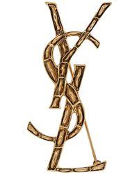Saint Laurent Gold Croc Opyum Brooch - Metallic
