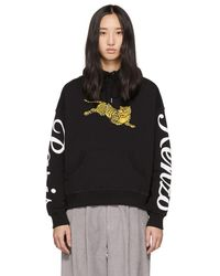 KENZO - Black Limited Edition Jumping Tiger Hoodie - Lyst