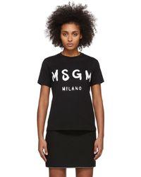MSGM - ブラック ペイント ブラッシュ ロゴ T シャツ - Lyst