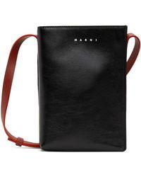 Marni Black Museo Soft Shoulder Bag