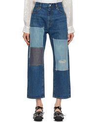 Junya Watanabe Big Knee Patch Jeans - Blue