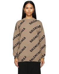 Balenciaga ベージュ ロゴ オーバーサイズ クルーネック - ナチュラル