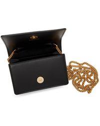 Versace ブラック Virtus クロス ボディ カード バッグ