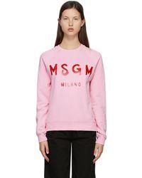 MSGM ピンク & レッド Brushed ロゴ スウェットシャツ