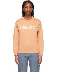 KENZO - ピンク ロゴ スウェットシャツ - Lyst