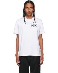 Sacai Kaws エディション ホワイト T シャツ