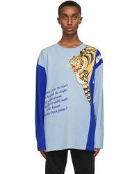 KENZO Kansaiyamamoto Edition ブルー Oversize Seasonal ロゴ ロング スリーブ T シャツ