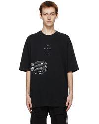 Song For The Mute T-shirt surdimensionné noir Fish