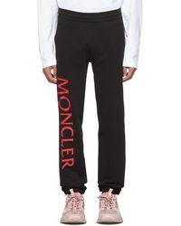 Moncler Genius 2 Moncler 1952 Black Awake Ny Edition Logo Lounge Trousers