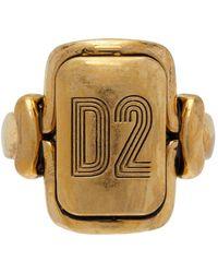 DSquared² ゴールド Vintage D2 リング - メタリック