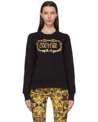 Versace Jeans Couture - ブラック & ゴールド ロゴ スウェットシャツ - Lyst