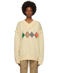 ADER error ベージュ ニット Splender セーター - ホワイト