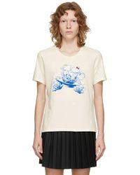 Undercover T-shirt graphique blanc cassé édition Hello Kitty - Multicolore
