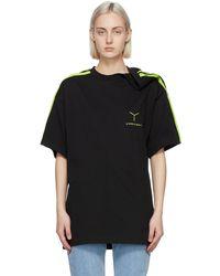 Y. Project ブラック & グリーン Y ロゴ Clipped Shoulder T シャツ