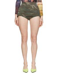 Pushbutton Khaki Skirt Covered Super Shorts - Natural