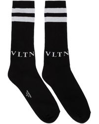 Valentino Garavani コレクション ブラック And グレー Vltn ソックス