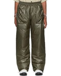 A.A.Spectrum光谱 Khaki Down String Trousers - Green