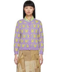 Ashley Williams Purple And Yellow Knit Bunny Cardigan