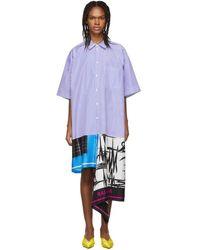 Balenciaga ブルー And ホワイト スカーフ シャツ ドレス