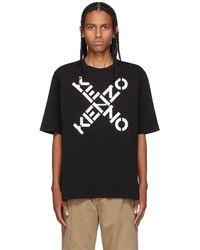 KENZO - オーバーサイズ Sport Big X T シャツ - Lyst