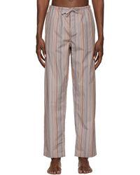 Paul Smith マルチカラー ストライプ シグネチャ パジャマ パンツ